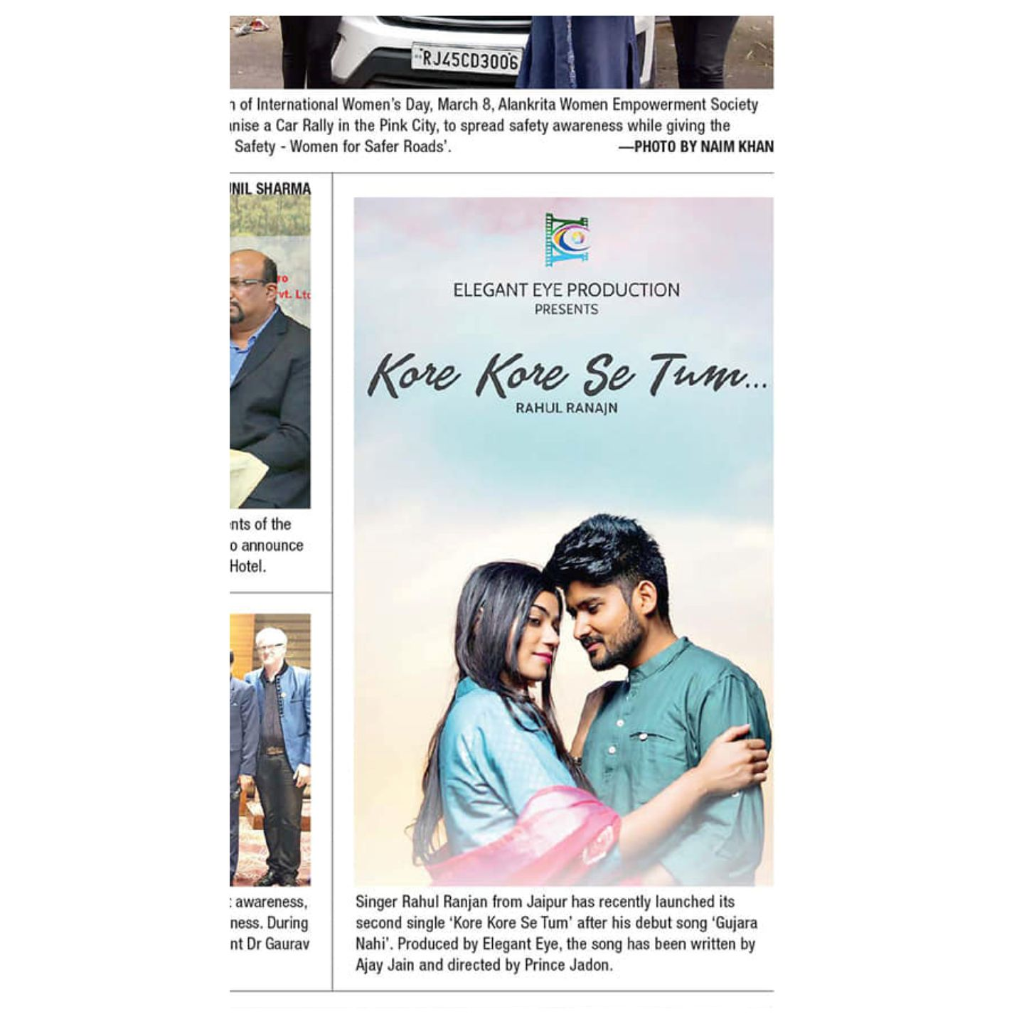 Rahul Ranjan's second song Kore Kore Se Tum Launched