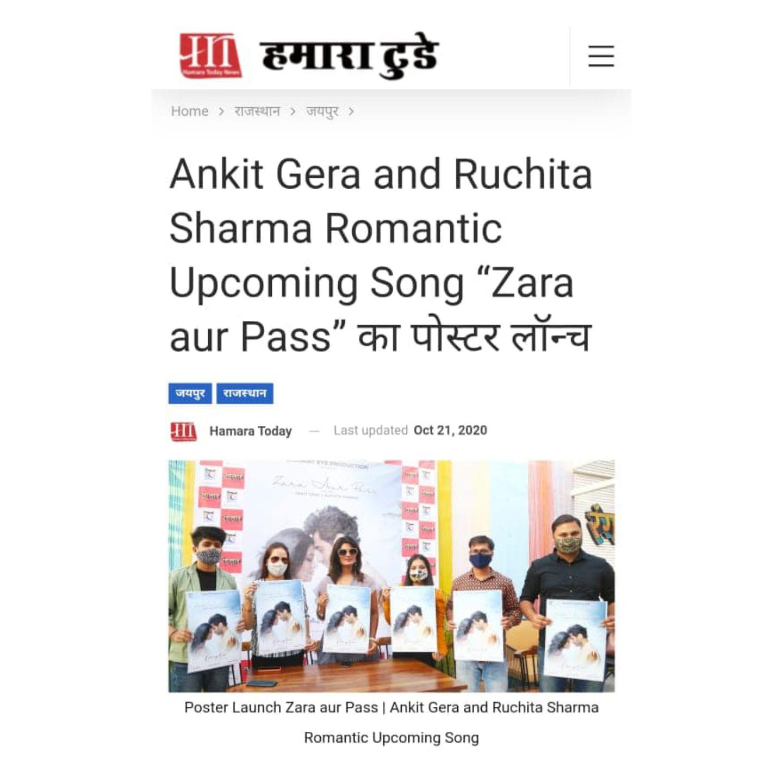 Poster Launch Zara Aur Paas
