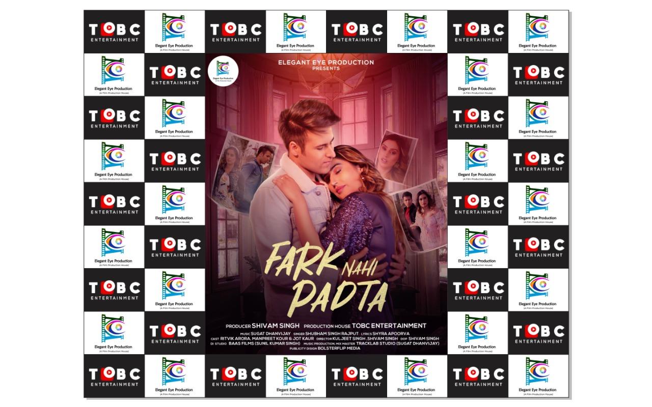 Fark Nahi Padta