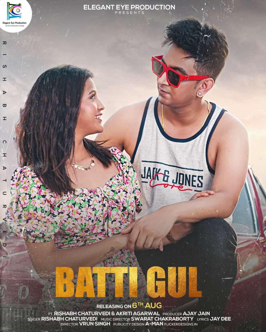 Batti Gul